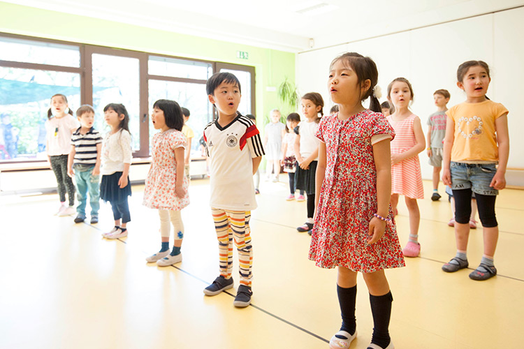 EKŌ-Kindergarten e.V. 惠光幼稚園