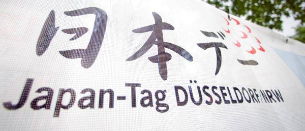 Japan Tag